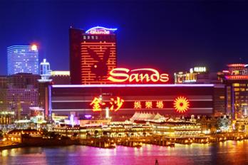 Découvrez Macao la capitale mondiale des jeux